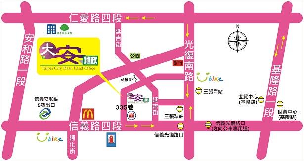 大安地政交通網(最終版)